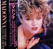 "MATERIAL GIRL / INTO THE GROOVE - JAPAN 12"" VINYL (P-5199)"